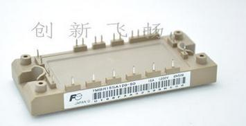 In stock !100%New and original   7MBR15SA120-50