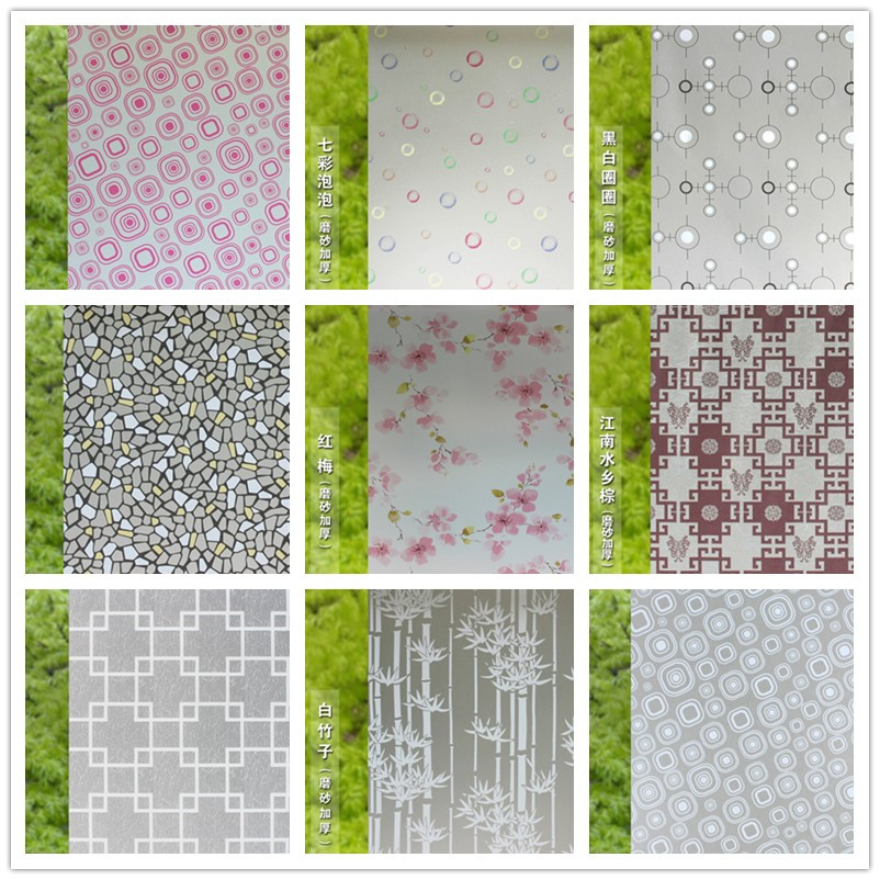 80 cm * 200 cm long self-adhesive glass film balcony <font><b>sliding</b></font> door bathroom window waterproof translucent decoration Anti-UV