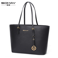 S0006 2017 Brands Women Large Messenge Bags Fashion Female Leather Shoulder Big Totes Bags Crossbody Bags