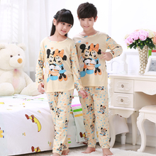 Пижамы и Халаты Children Pajamas New