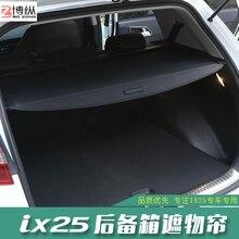 Бесплатная доставка багажник автомобиля занавес крышка специально для hyundai ix25 Creta Cantus 2014 2015 2016 2017