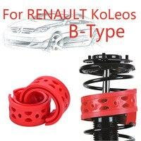 Jinke 1 çift ön SEBS boyutu-B tampon güç yastık amortisör yayı tampon Renault Koleos için