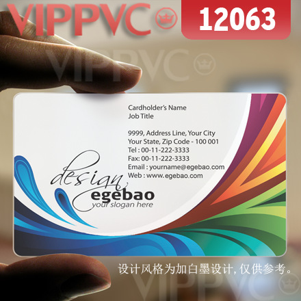 12063 unique shaped business cards matte faces transparent card 12063 unique shaped business cards matte faces transparent card thin 036mm colourmoves