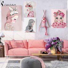 Nordic Pink Cartoon Watercolor Flower Girl Rabbit Elf Animal Unicorn Swan Poster Canvas Painting Wall Picture Kids Room Decor