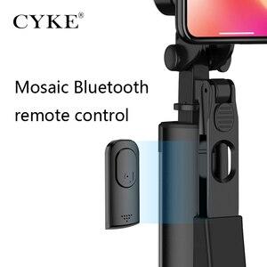 Image 5 - CYKE A21 אלחוטי Bluetooth selfie מקל Bluetooth שלט רחוק למלא אור נייד חצובה מתכוונן כף יד יציבות