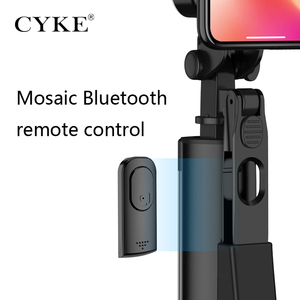 Image 5 - CYKE A21 wireless Bluetooth selfie stick Bluetooth remote control fill light portable tripod adjustable handheld stability