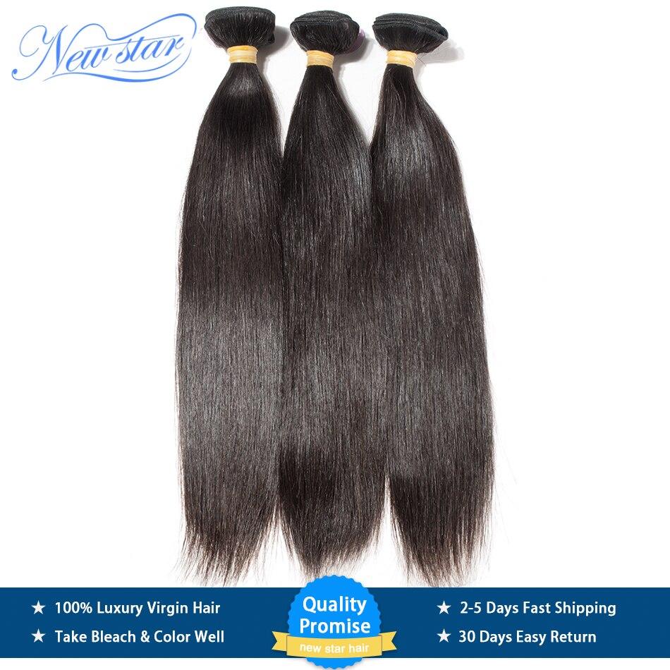 Cheveux vierges brésiliens droits 1/3/4 paquets de couleur naturelle non transformés 10A cuticule alignée nouvelle étoile tissage de cheveux humains crus