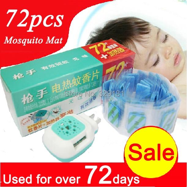 72pcs μία παρτίδα αντι κουνουπιών ηλεκτρικά κουζινικά καρφιά και ηλεκτρικά κουνουπιών αδιάβροχο θέρμανση θερμοσίφωνας δολοφόνος καλοκαίρι δωρεάν