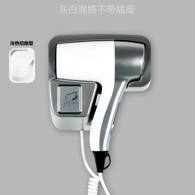 Hair Dryers Hotel bathroom bathroom, home heat and cold air dryer hair dryer, wall hanging electric GOOD new hair dryers hotel bathroom bathroom home heat and cold air dryer hair dryer wall hanging electric