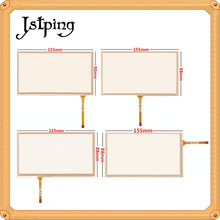 Jstping 5 stks 6.2 inch vier draad 4 pins weerstand touch screen HSD062IDW1 155*88mm 155mm * 88mm digitizer Externe panel glas