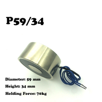 P59/34 70KG/700N supply FactoryMagnet Lifting Solenoid Sucker Electromagnet DC 6V 12V 24V