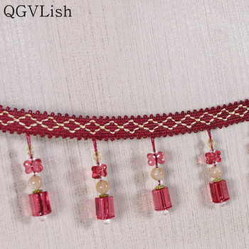 QGVLish 12M Beads Curtain Lace Trims Ribbon DIY Sewing Sofa Stage Lamp Valance Decor Lace Tassel Belt Ribbon Curtain Accessories