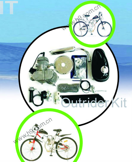 OutRider Hot Sale!ORK-POWERG High Quality New 48CC 2-Stroke Motorized Gas Engine Motor Kit For Bicycle Bike