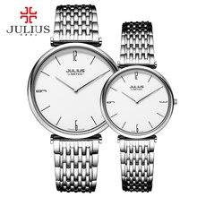 Юлий известный бренд часы Нержавеющаясталь ультра тонкий 6,5 мм для влюбленных часы пару часов для подруги пару часов JAL-032