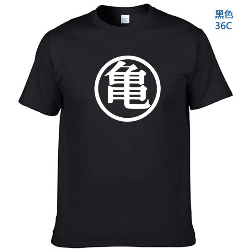 2019 Dragon Ball футболка для мужчин летний топ Dragon Ball Z Супер сын Goku Косплей Забавные футболки Аниме, Вегета DragonBall Топ