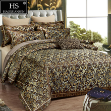 Queen King Size 4Pcs Bedding Set Gift Box Dark gold Beige Ear of Wheat Flower Jacquard  Peacock Peony Bedroom Palace Style