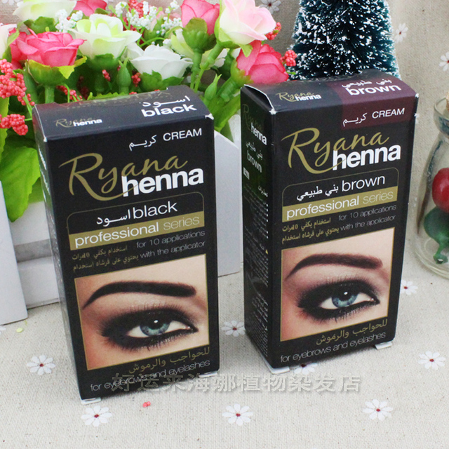 Brand Ryana Henna Eyebrow Eyelashes Cream Professional Natural Plant Colour Tint Kit Set Dye Brown Black