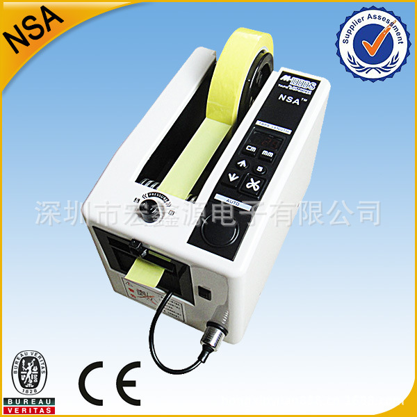 Automatic tape dispenser M-1000S High quality NSA brand the real thing M-1000S 110V/220V EU/US PLUGAutomatic tape dispenser M-1000S High quality NSA brand the real thing M-1000S 110V/220V EU/US PLUG