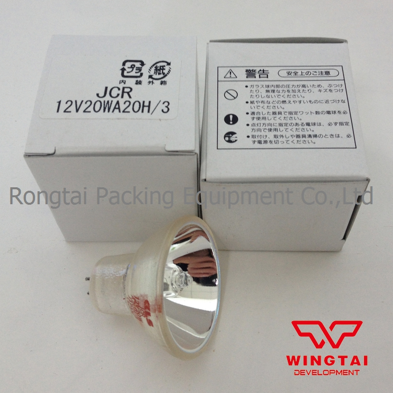 Japan KLS JCR 12V20WA20H/3 Fiber Optic Optical System Halogen Lamp 5pcs One Lot kls jcr 9 5v55w kls jcr 9 5v55w japan halogen lamp 9 5v 55w reflector photometer bulb hunter spectrphotometer