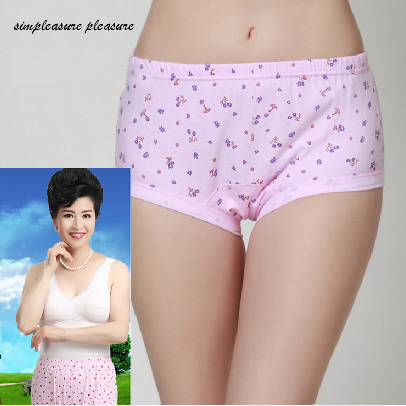 Middle-aged And Old Underwear Women's High Waist   Panties   Big Yards Cotton Mother Print Briefs