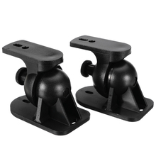 лучшая цена 1Pair/2pcs Universal Surround Holder Speaker Wall Mount Bracket Mini Swivel Holder Stand For Speakers