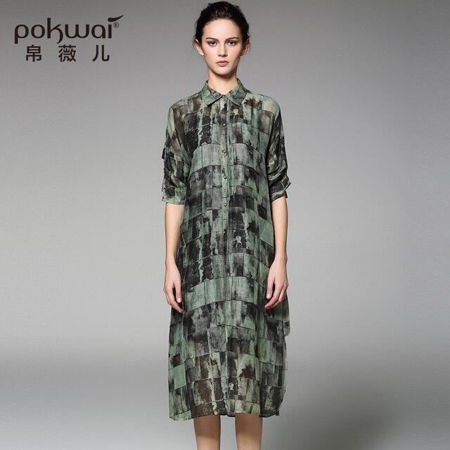 Брендовые платья для женщин купить