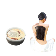 Chinese medicine health physiotherapy wax mud, mud moxibustion health care,expelling wind and cold
