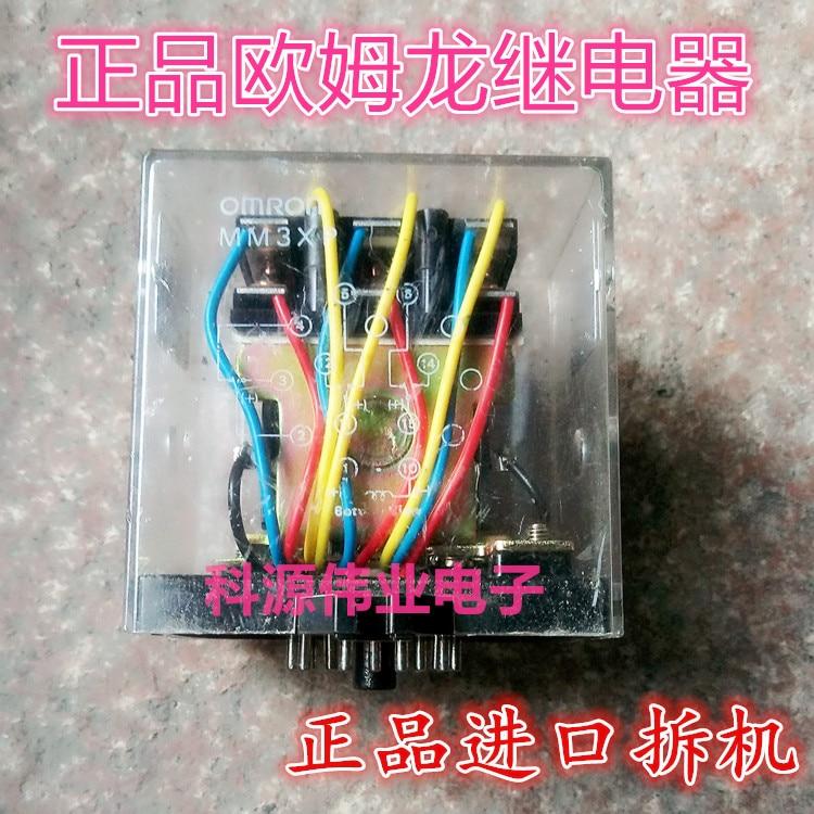 Spot MM3XP Genuine 24VDC Relay MM3XP