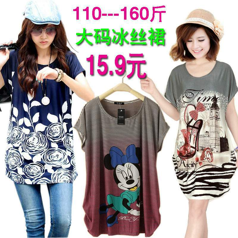 Shorts Women Clothing Fashion 2013 Summer Tops Style Vintage Printed Moonbasa T Shirt Funny Plus