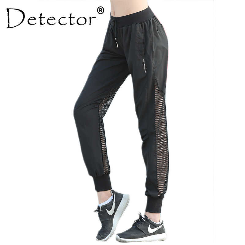 Detector Women Running Fitness Loose Pants Quick Dry Breathable Soft Pants Yoga Stripe Elastic Drawstring Trousers Mesh Pant