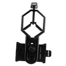 Мобильный телефон кронштейн телескопа адаптер держатель для iPhone samsung 5,2-10 см ширина с блокировкой