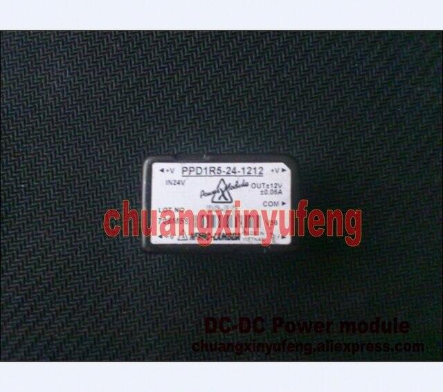PPD1R5-24-1212 LAMBDA DC-DC Power module DC24V-+12V-12V1.5W isolated power supply module