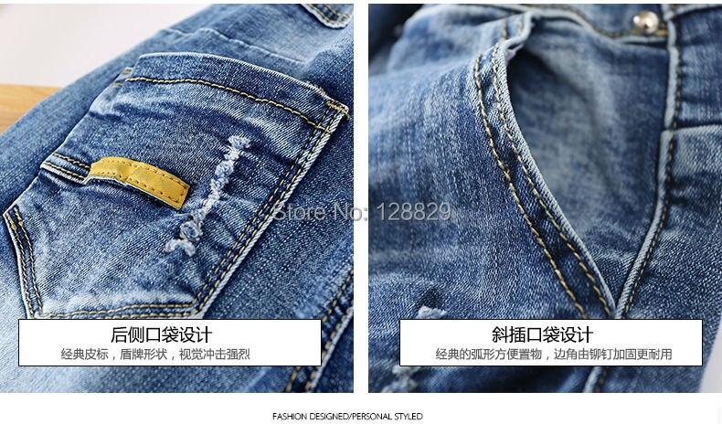 Boys jeans (13)