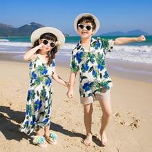 Summer Family Matching Hawaiian Beach Outfit
