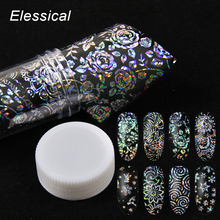 ELESSICAL 8pcs Christmas Snowflakes Star Flower 20*4cm Nail Transfer Foil Stickers Art Decoration Polishing For Nails WY583