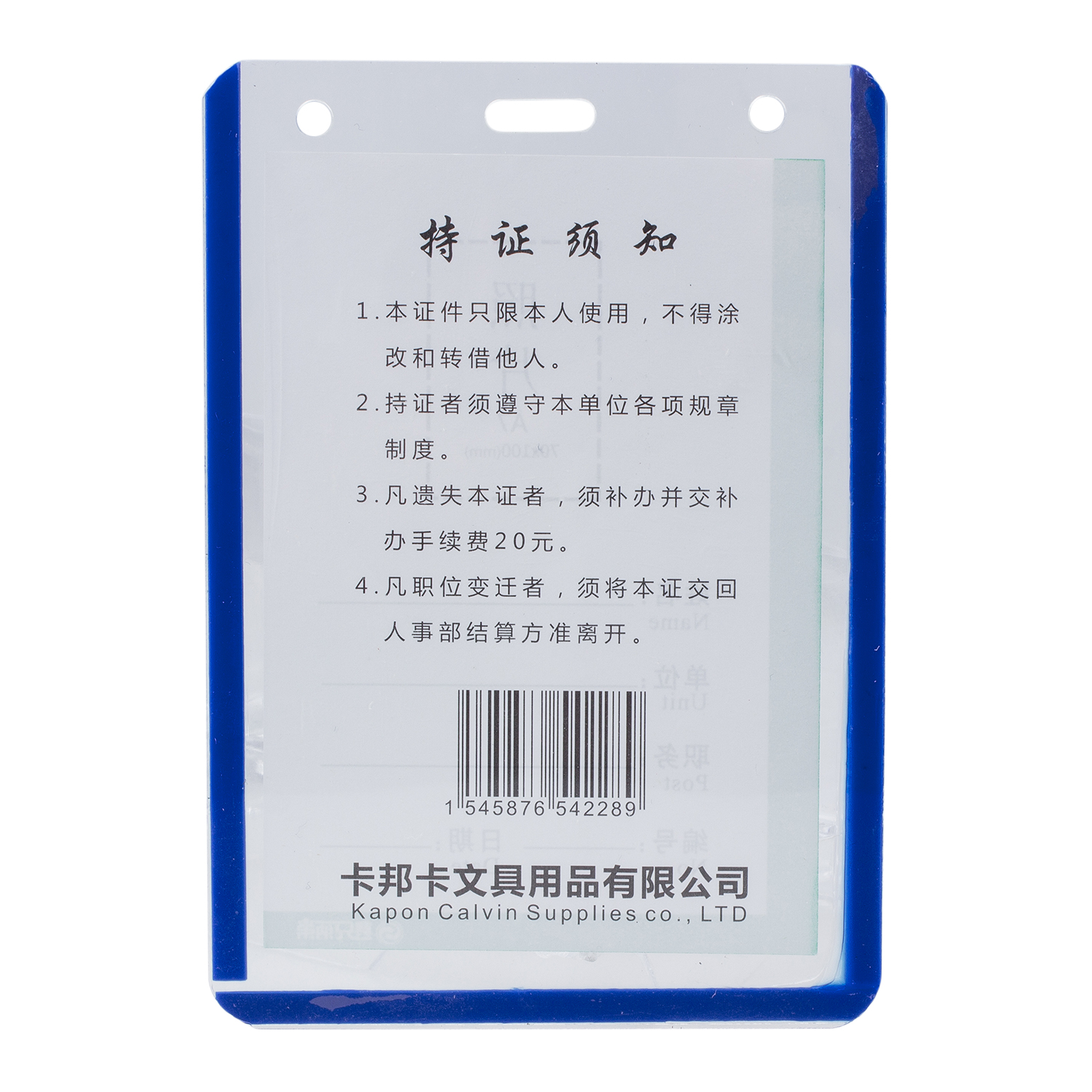 Affordable Plastic Vertical Business ID Badge Card Holder, 10-Piece, Blue Clear