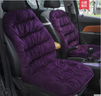 TO YOUR TASTE auto accessories universal crystal velvet new car seat cushion for VOLKSWAGEN EOS R36 UP Scirocco sharan TIGUAN L