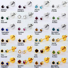PAIR 24K Plated Gold Birthstone CZ Gem Ear Helix Tragus Cartilage Stud Earrings Piercing Professional for Earring Gun(China)