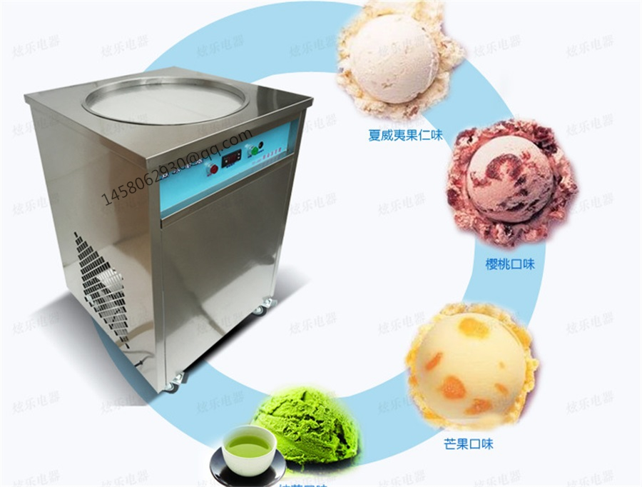 commercial Fry Ice Cream Machine / Fried Ice Cream Machine / Ice Cream Roll Machine commercial fry ice cream machine fried ice cream machine ice cream roll machine