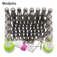 Medjelio 78Pcs Icing Piping Nozzle Pastry Tools Classic Globular Korean Russian Nozzles Baking Tips 2 Pcs
