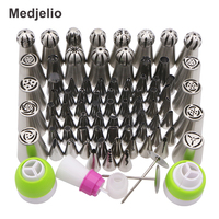 Medjelio 78Pcs Icing Piping Nozzle Pastry Tools Classic Globular Korean Russian Nozzles Baking Tips 2 Pcs