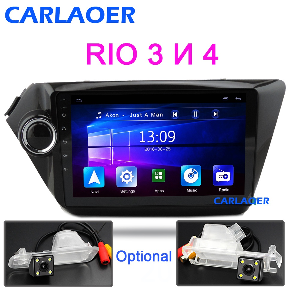 Car Radio For KIA RIO 3 4 2010 to 2016 2017 Car Android Multimedia Video Player