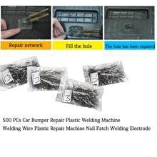 500 шт. автомобильный бампер ремонт пластиковый сварочный аппарат сварочный провод пластиковый Ремонт машина дизайн ногтей сварочный электрод супер сварка