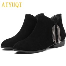 AIYUQI women martin boots suede women Low-heeled 2019 new genuine leather shining boots,Pointed British wind female ankle  boots aiyuqi women ankle boots 2019 new genuine leather female martin boots camouflage fashion lace women s boots