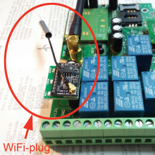 Free shipping Smart wireless WiFi Plug Module for GSM-RELAY gsm remote controller