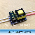 20pcs 4-5 x1w LED constant current drive power supply E27 built-in power driver 5 w bulbs power supply