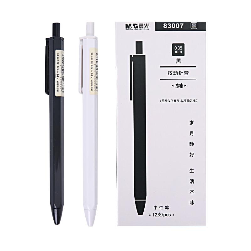 M&G This flavor series AGP83007 spring press pen, 0.35mm neutral pen, signature pen, black the factory direct large painting signature series of neutral pen 1mm 12pcs set