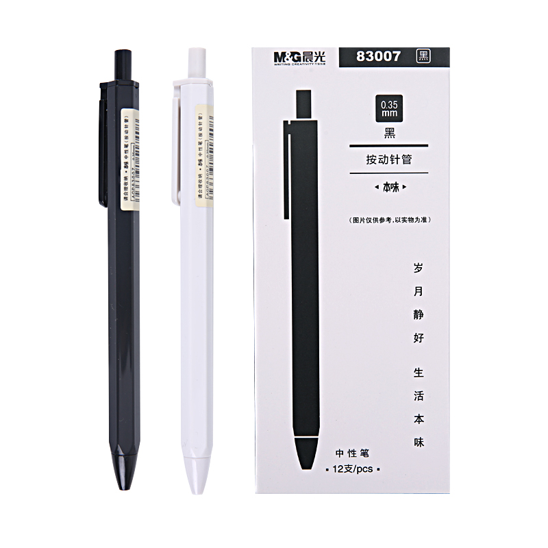 M&G This flavor series AGP83007 spring press pen, 0.35mm neutral pen, signature pen, black 1kg litchi flavor tieguanyin tea early spring fruit flavor oolong reduce weight tea ctx214