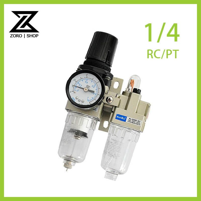 AC2010-02 1/4 inch Pneumatic FR Air Filter Regulator Combination AW2000-2 AL2000-2 Source Treatment Unit air unit pneumatic source treatment g1 4 afc2000