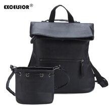 Excelsior 2 шт./компл. Для женщин рюкзак искусственная кожа Рюкзаки известная марка Сумка Элегантный дизайн сумка Повседневное Школьные сумки для подростков Sac